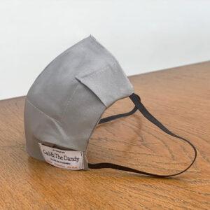 face-mask-gray